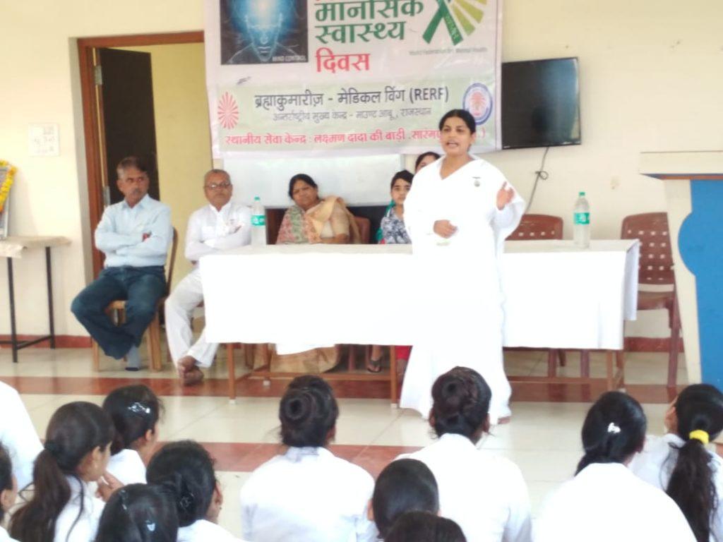Sarangpur, m.p.:-vishv mansik swastha diwas.